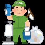 年末の大掃除は計画を立てて始める