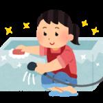 【大掃除】水垢、皮脂の汚れの正体って?中和して落とすのが基本